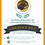 Super Premium Chicken and Rice